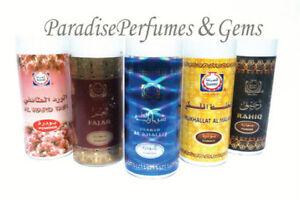 *NEW* Arabian Body Powder Talc Talcum Scent By Surrati - Smells Like Perfume Oil