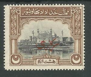 PAKISTAN BAHAWALPUR SG05 THE 1945 8a BLACK & BROWN LIGHTLY MOUNTED MINT CAT £45