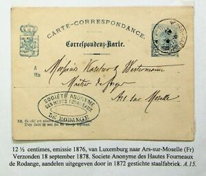 LUXEMBOURG 1878 12½c COAT OF ARMS POSTAL CARD TO ARS-SUR-MOSELLE FRANCE