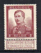Belgium 1912 5f MH