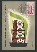 FRANCE MK 1956 EUROPA CEPT MAXIMUMKARTE CARTE MAXIMUM CARD MC CM c8973