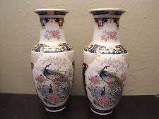 2 C C Royal Blue Gold Accent Japanese Peacock Floral Design Décor Vases Japan