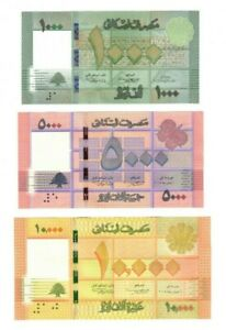 2014 - 2016 Lebanon 1000, 5000, 10,000  Livres Banknote UNC Final Issue