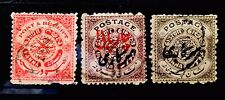 3 HYDERABAD 1870s ON USED INDIAN STATE STAMPS TAKEN FROM OLD ALBUMS 02010220