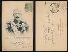 FRANCE P.O in CRETE 1903 PPC to HOLLAND...PRINCE GEORGE of GREECE