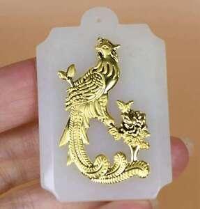 Cert'd natural Hetian white Jade 24K Yellow Gold phoenix Pendant 22397a 鳯凰