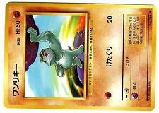 POKEMON LAMINCARDS CARTE CARD 066 MACHOC MACHOP