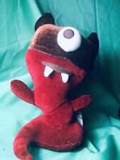 Starbucks Coffee Company CYCLOPS Halloween Monster  2006 Plush Stuffed Toy