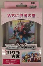 Weiss Schwarz Sakura Wars Trial Deck+ Bushiroad