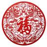 Papier découpé chinois, décoration asiatique