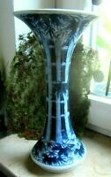 ✿ 31 cm hohe vase feinsteinzeug art deco interessanter spritzdekor einwandfrei