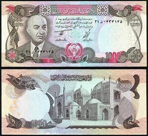 Afghanistan 1000 afghanis 1977 President Daud Mazar-e-Sharif Mosque P53c aUNC