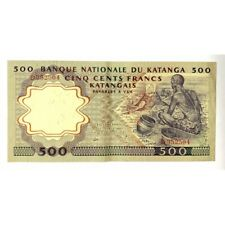 Katanga - billet de 500 Francs 17 Avril 1962