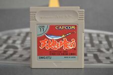 TENCHI O KURAU GAME BOY JAP JP JPN GB GAMEBOY COMBINED SHIPPING