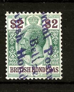 BRITISH HONDURAS (D90-4)1904-22 INC SG109  CAT £120 ALSO 16 MM 17 USED SEE SCAN