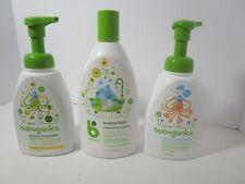 babyganics shampoo+body wash foaming & fragrance free 16oz -bubble bath 20oz SET