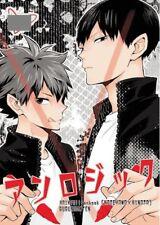 Haikyuu!! YAOI Doujinshi ( Kageyama x Hinata ) UNLOGIC, NEW!! Bubunhanten
