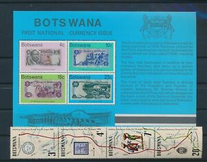 LN22318 Botswana national currency fine lot MNH