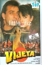 Vijeta - Bollywood Indian Audio Cassette Tape Sanjay Dutt Raveena Tandon (not CD