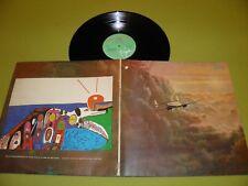 Mike Oldfield - Five Miles Out RARE 1982 Israel Pressing LP / Prog / Morris Pert