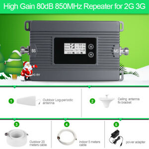 80dB High Gain Repeater 850MHz Mobile Signal Booster 2G 3G with Large Coverage