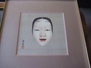 Original Oil Painting On Silk Japanese Noh Mask, Ko-Omote Kabuki & Geisha, Sign