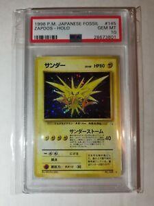 ZAPDOS #145 - PSA 10 GEM MINT! POKEMON JAPANESE FOSSIL HOLO CARD