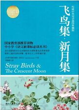 Stray Birds & the Crescent Moon2011Softcover