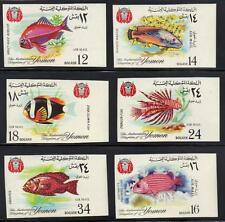 YEMEN ROYALIST 1967 AIR MAIL FISH SET IMPERF MINT NEVER HINGED