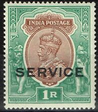 Lightly Hinged Single Indian Stamps (pre-1947)