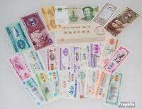 Volksrepublik China 25 verschiedene Geldscheine