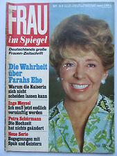 Signora nello specchio 9/1974, Inge Meysel, Petra Schürmann, Heinz Bennent, vera brühne