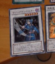 YU-GI-OH JAPANESE SUPER RARE CARD HOLO CARTE EXP2-JP029 Tempest Magician JAP NM