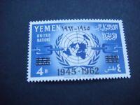 YEMEN 1962 Anniv of UN Overprint 4b value SG 172 MNH Cat £2.75