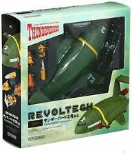 Revoltech Thunderbird No. 2 Second Edition RR-001 by Kaiyodo