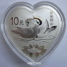 China 2017 Auspicious Culture Twin Lotus Flowers Heart Silver Coin 10 Yuan COA
