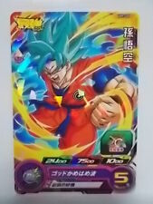 Super Dragon Ball	Heroes UM Promo	UVPJ-09		Son Goku