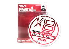 Varivas P.E Line Avani Jigging X8 Power Braid 300m P.E 4 66lb (2403)