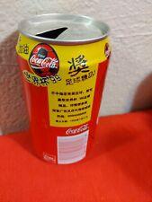 Coca cola coke can China