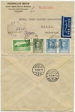 1946 REGISTERED AIRMAIL PRINTED ENV.PARTHIA MOFID..GEIGY R HANDSTAMP +BASEL DRB