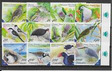 VANUATU SG1118/29 2012 BIRDS DEFINITIVES MNH