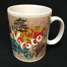 Starbucks Kyoto Mug Coffee Cup 2010 Artsy Design Series Japan City Geisha Temple