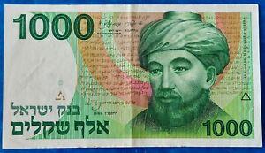 Israel 1000 Sheqalim Banknote 1983 Rambam XF Error RARAV