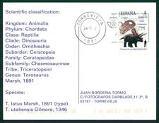 Spain dinosaur 2012 dinosaure dinosaurios Custom Stamp-only 5 cards made! ch31