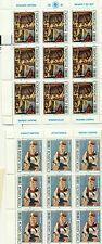 EUROPA - YUGOSLAVIA 1990 Arte Art Sheetlets