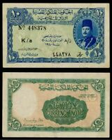 Law #50 of 1940 Egypt Ten Piastres Banknote Signed Fuad Serag al-Din Pick #168a
