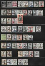 Lot of Old Stamps - French Foreign Offices in China