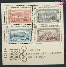 Greece block14 (complete.issue.) unmounted mint / never hinged 1996 Ol (9137518