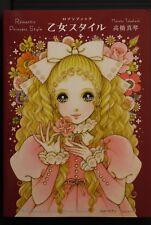 "JAPAN  Macoto (Makoto) Takahashi Art Book ""Romantic Princess Style"""