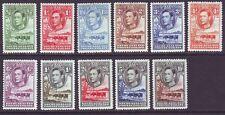Bechuanaland 1938 SC 124-136 MH Set
